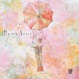 Rainy Voice